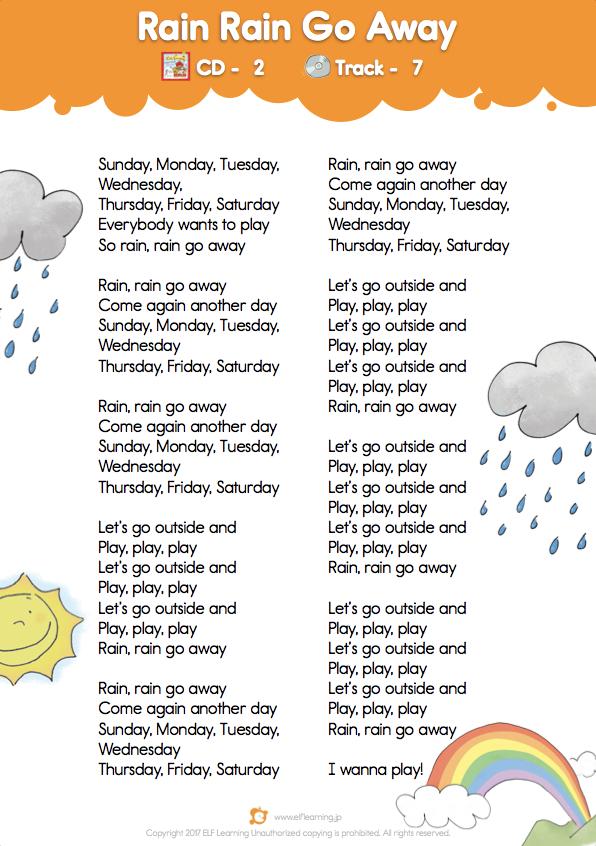 Lyric rain rain go away lyrics : Classroom Classics