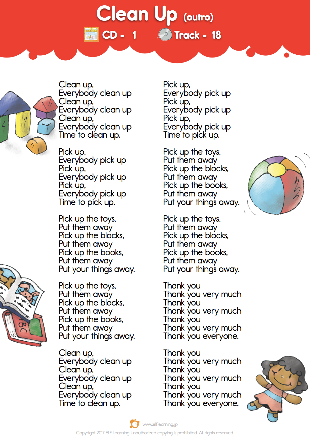 Kids songs 1 let 39 s take a walk clean up outro lyric for Music to clean to